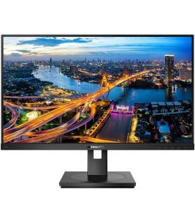 ANT2408CL antena dookólna wew. 8dBi (2.4GHz) SMA-RP